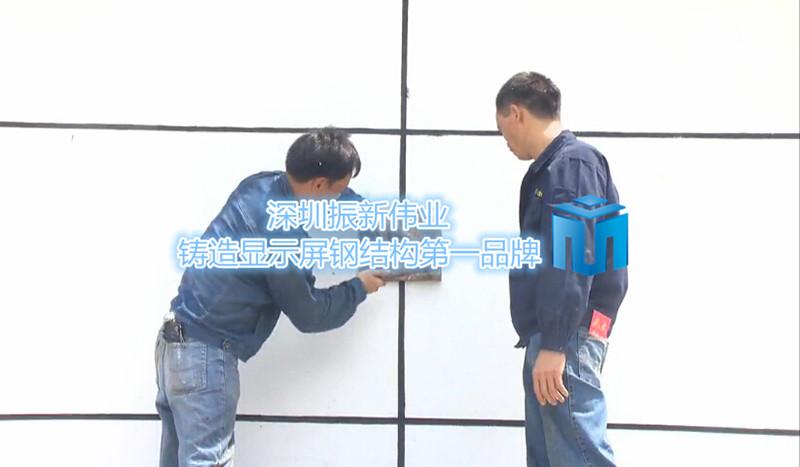 兴义市三面显示屏钢结构焊接x