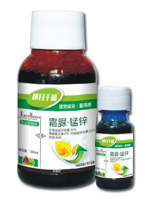 横扫千菌(36%霜脲氰*代森锰锌)霜霉病特效药