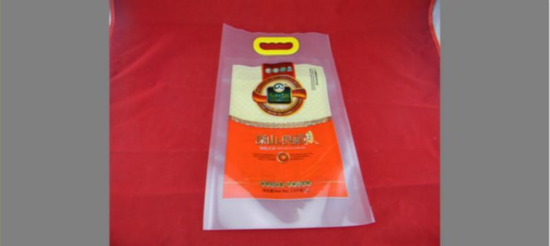 蒸煮食品袋; 镀铝阴阳袋;食品包装袋;精细化工包装袋动物饲料包装袋