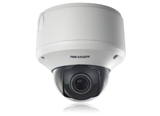 远程监控摄像头价格 13785179823>