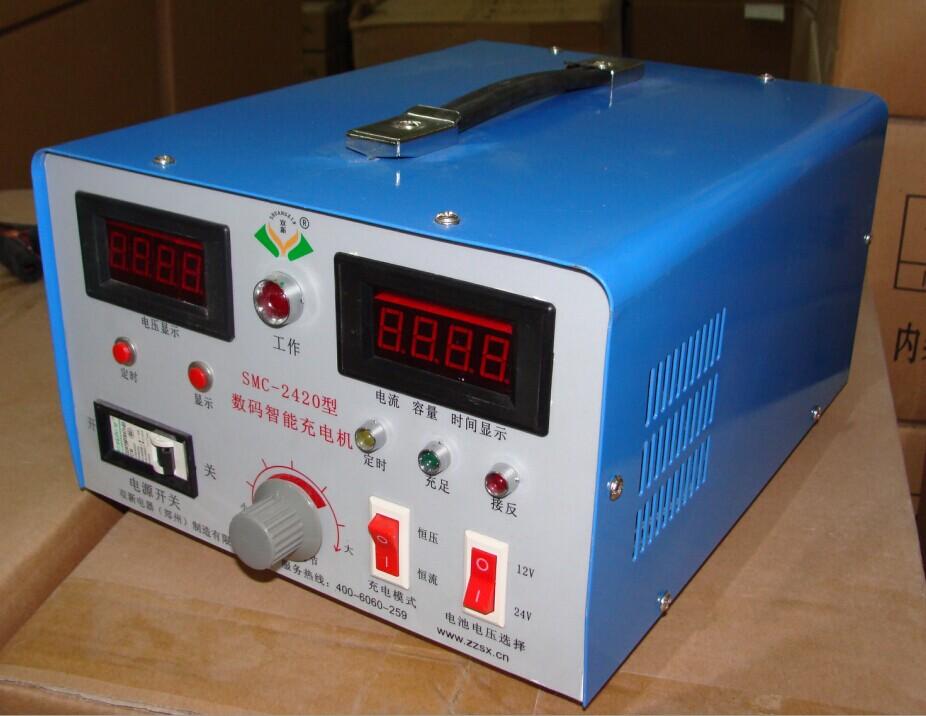 双新直销fmc-2420型智能充电机