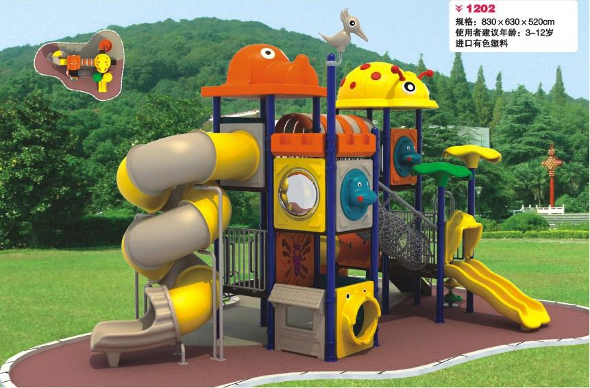 幼儿园玩具厂家批发  jinletong玩具厂供应,各种彩色塑料滑梯,小型