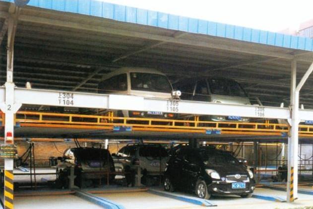 公司名称:宝岛停车设备有限公司   公司洛阳市老城区工业园图片