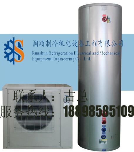 保温水箱 空气能热水器 变频中央空调空压机及后处理设备维修保