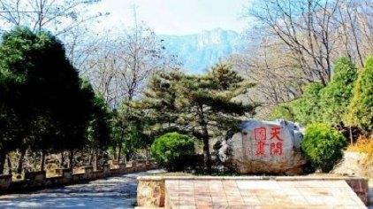 首頁 旅行分類 景點 > 黃華山景區供應詳情       交通信息 自駕車