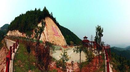 天曌山国家森林公园