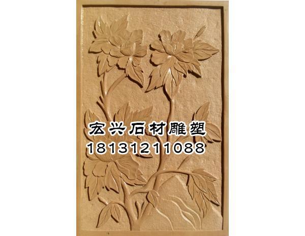 石材浮雕专业雕刻-石材浮雕安装-宏兴石材雕塑有限公司