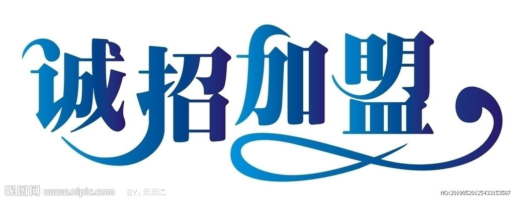 logo logo 标志 设计 矢量 矢量图 素材 图标 1024_397