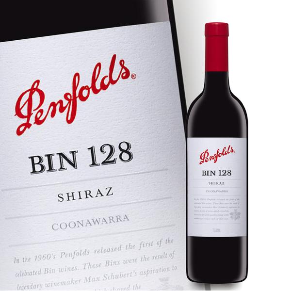 奔富128批发 上海自贸区优惠 澳洲奔富红酒专卖店