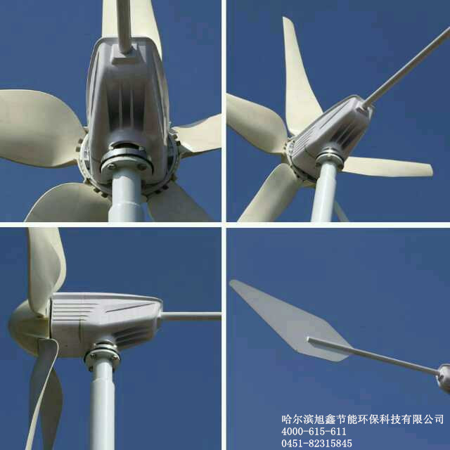 五年级科学小制作,变速风车