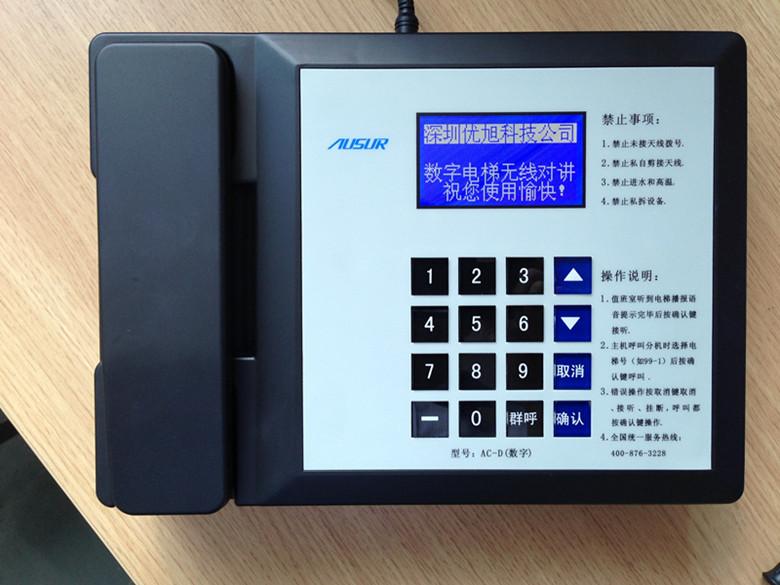 优旭科技dpmr数字电梯无线对讲系统