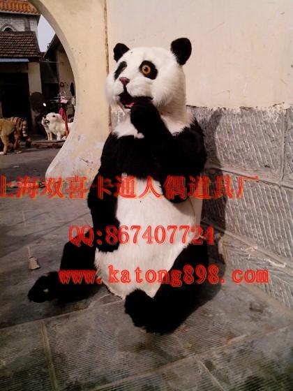 仿真动物模型,仿真动物模型熊猫,大型皮毛动物制作