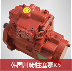 韩国川崎液压泵k5v140dt图片