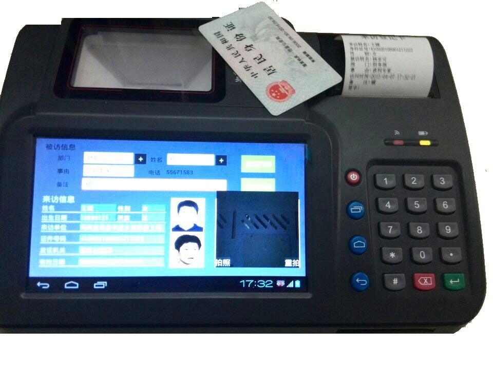 4  顯示屏 tft lcd顯示屏,帶背光,1024 × 768像素&nbsp圖片