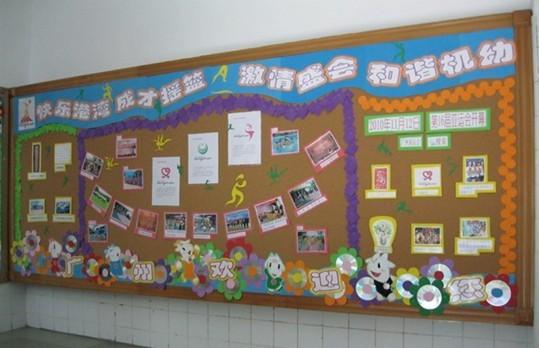 常州那边学校走廊打算装个软木板,当作公告栏用,有推荐的吗?图片