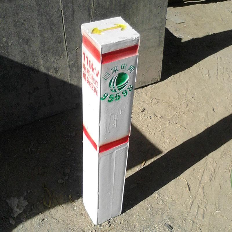水泥标志桩使用说明:用于闹市,风景区,绿化带,灌木丛,顶管两侧