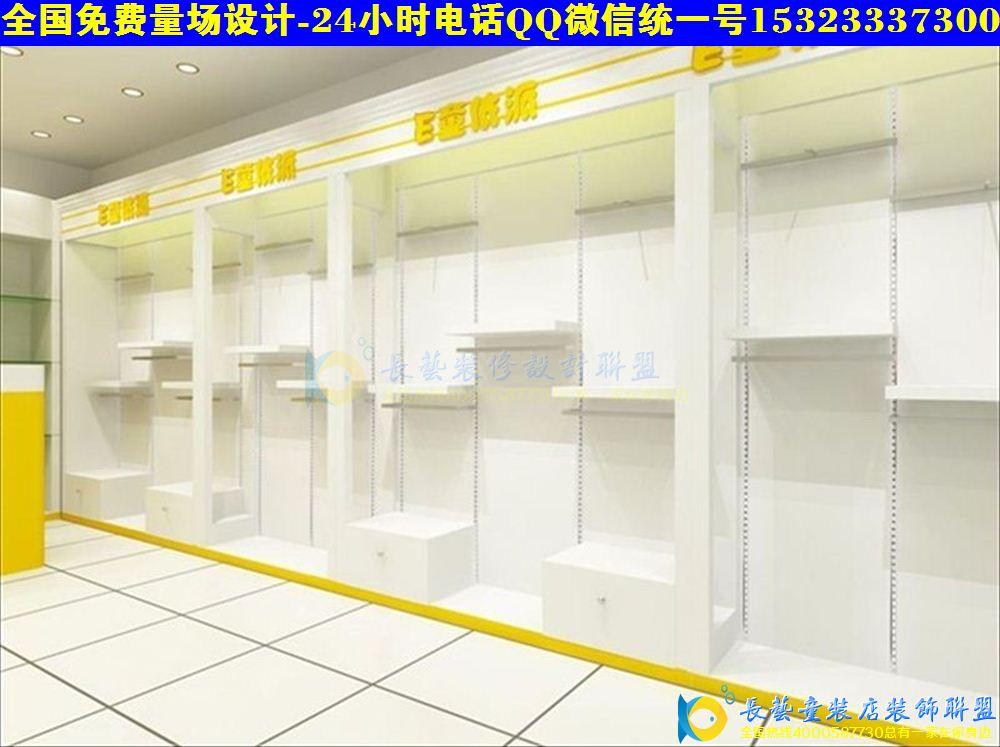 温州韩国童装店装修效果图 母婴童鞋货架展柜 童装实体店装修