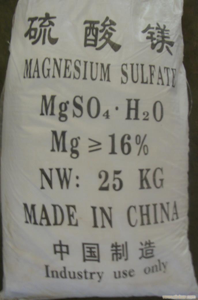 硫酸镁价格_【供应硫酸镁 七水硫酸镁】价格_厂家_七水硫酸镁供应