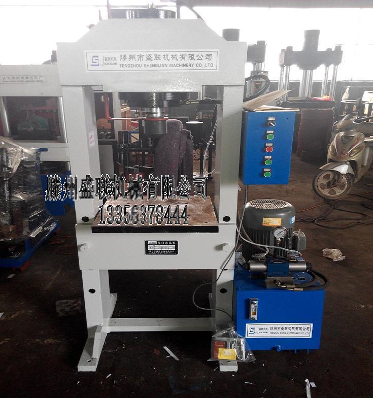 滕州市盛联机械有限公司专业生产销售高质量液压机图片
