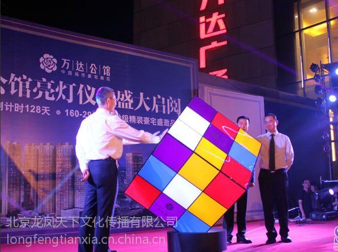 北京厂家大量启动道具出售仪式启动魔方开业典礼沙漏销售图片