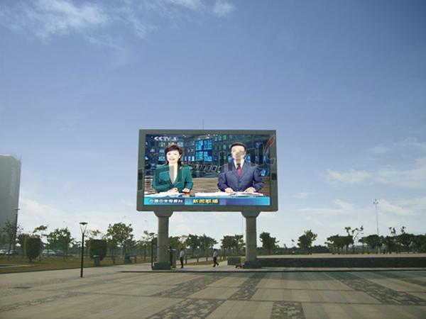 led显示屏厂家供应户外表贴全彩屏报价图片