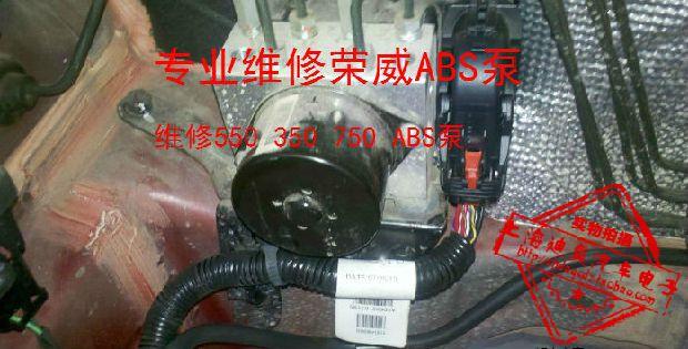 专业维修荣威abs泵奥迪rs3换代图片