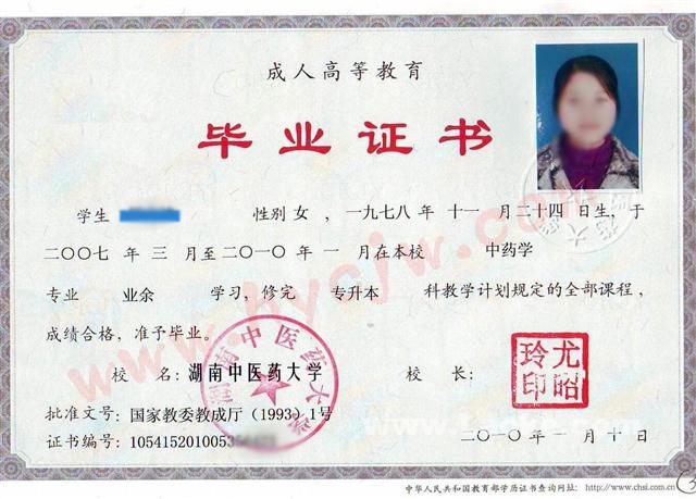 成人高考数学�zh�_深圳福田成人高考函授大专招生