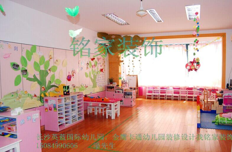 长沙英蓝国际幼儿园,金鹰卡通幼儿园装修设计找铭家装饰