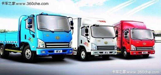 深圳市一汽青岛解放虎vm轻卡(排半39米)货车新报价