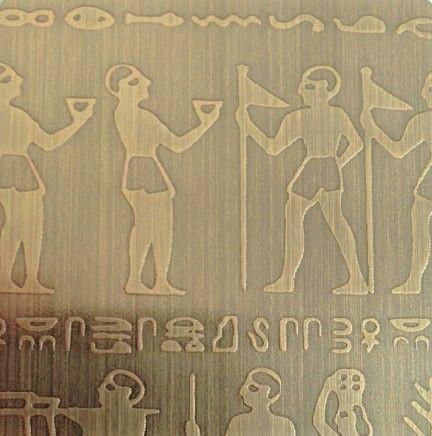 酒店装饰仿古铜不锈钢板,青古铜埃及人蚀刻面不锈钢