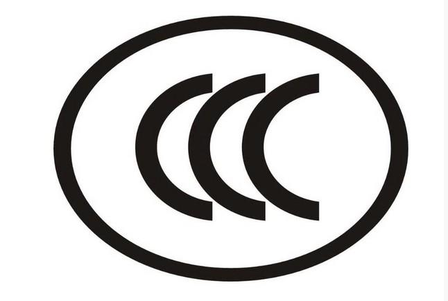 logo logo 标志 设计 矢量 矢量图 素材 图标 646_435