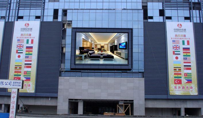 六安电子大屏幕|六安led显示屏厂家供应商|六安显示屏图片