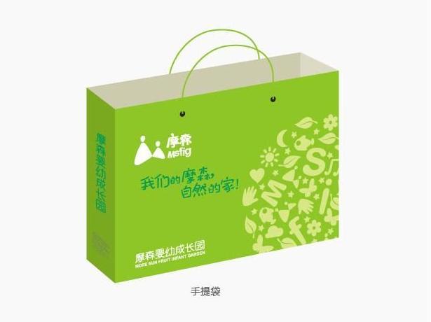 湖南株洲湘潭幼儿园早教机构logo标志设计选铭家设计