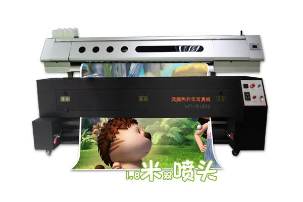 莆田数码热转印写真机多少钱/武腾科技供