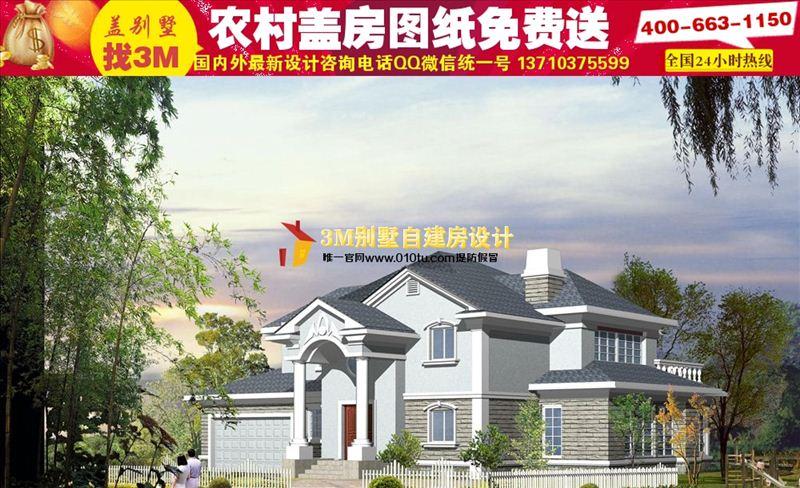 清远农村自建别墅设计图|最新农村建筑图纸|盖房子设计图大全