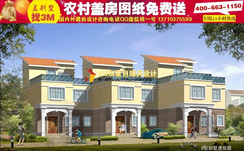 福建12万农村小别墅设计|盖房子设计图大全|20万农村房屋设