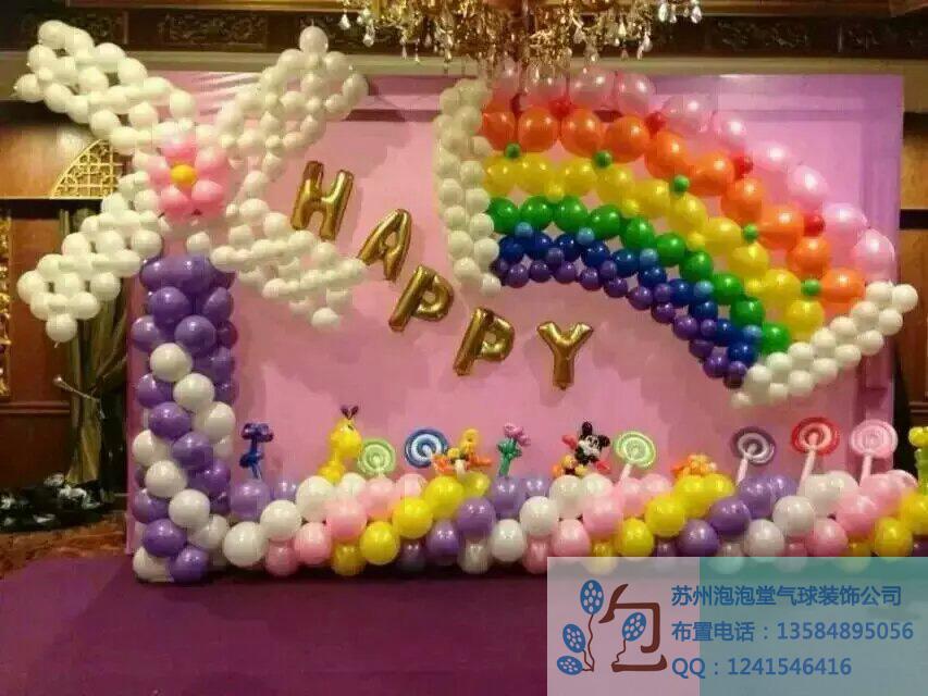 球布置 2:联欢会气球装饰,年会气球装饰,气球会场布置与策划