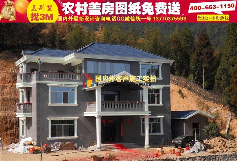 四川农村房屋设计图100平经济型|12万一二三层别墅设计图2