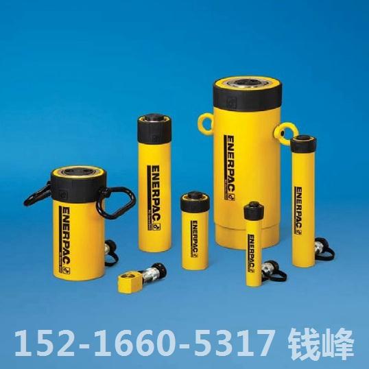 恩派克单作用千斤顶|rc通用型液压油缸联系方式图片