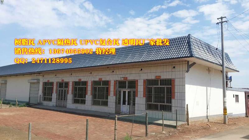 佛山仿古树脂屋顶瓦,别墅塑料瓦,钢结构树脂屋顶瓦