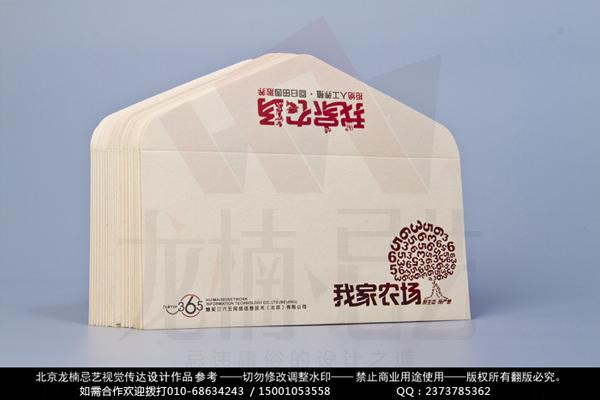 北京石景山设计印刷包装盒手提袋画册海报建筑设计失败的案例分析图片