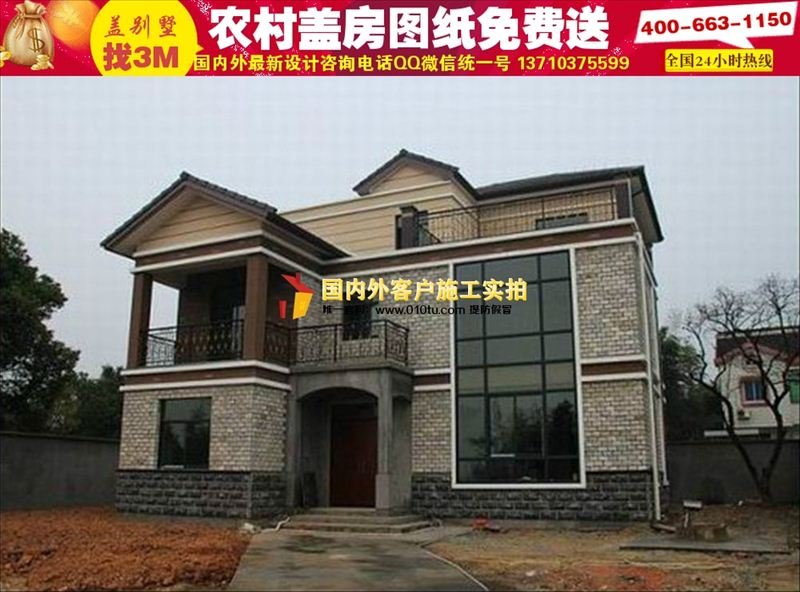 杭州农村房屋设计图大全|经济型房子100平米别墅设计图