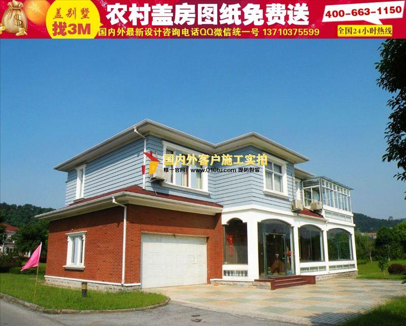 南昌农村房屋设计图农村小别墅设计图