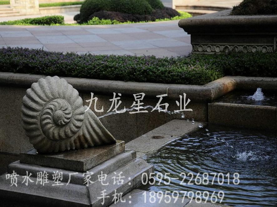 供应欧式吐水海马景观石雕动物 小区喷水动物石雕喷泉