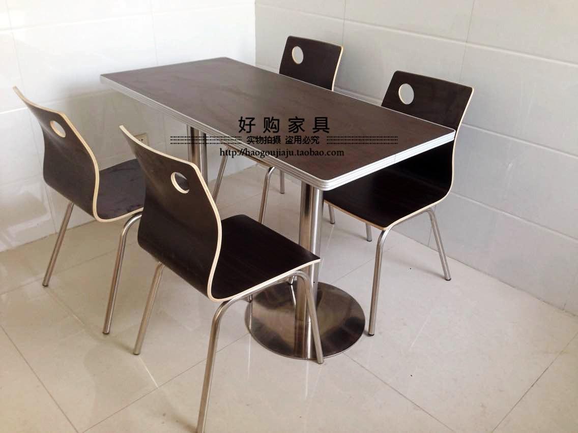 首页 家居分类 餐厅家具 餐桌 > 供应快餐店分体桌椅/肯德基桌椅/食堂