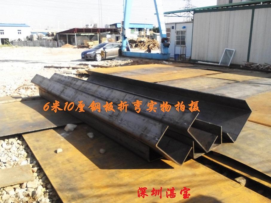 深圳激光切割加工 6米大型折弯机 冲孔