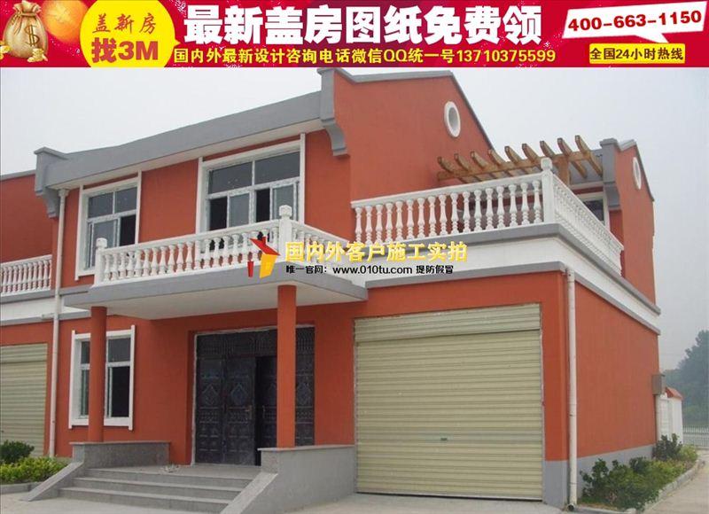 固安农村房屋设计图100平经济型|20万别墅小别墅设计图价格独栋农村柳州图片