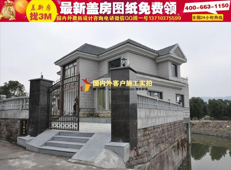 郑州农村房屋设计图100平经济型|20万农村小别墅设计图