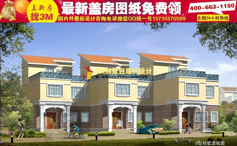 济源农村房屋设计图100平经济型20万农村小别墅设计图