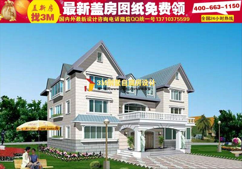 安顺农村房屋设计图农村小别墅设计图|房子15万农村小别墅设计